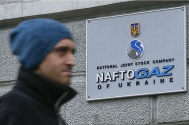 Οι Ρώσοι ικανοποιούν την Ουκρανία και οι Ευρωπαίοι συνεχίζουν να προμηθεύονται αέριο