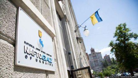 Μόσχα και Κιέβο υπέγραψαν συμφωνία για την διέλευση φυσικού αερίου στην Ευρώπη