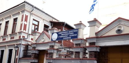 Θράκη –  Η ανορθόγραφη προβοκάτσια και το κράτος Δικαίου