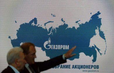 Οι κυρώσεις σε North Stream και Turkish Stream έφεραν την συμφωνία Gazprom με Naftogaz