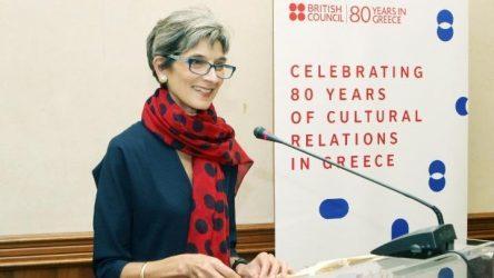 Δεξίωση του British Council στη Θεσσαλονίκη για τα 80 χρόνια παρουσίας του στην Ελλάδα