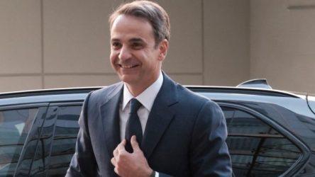 Μήνυμα Πρωθυπουργού σε Αμερικανούς επενδυτές: Μία νέα εποχή ευκαιριών ανατέλλει στην Ελλάδα