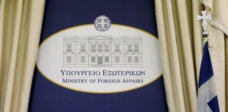 """Η Ελληνική Διπλωματία για πρώτη φορά """"απελευθερώνεται"""" από την πολιτική"""