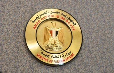 ΥΠΕΞ Αιγύπτου: Απαιτούνται διεθνείς ενέργειες για τη συνολική διευθέτηση της κρίσης στη Λιβύη