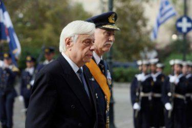 Η σημασία των επισκέψεων του Προέδρου της Δημοκρατίας στην Θράκη