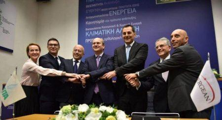 Energean: Το Εθνικό κεφάλαιο στις ενεργειακές εξελίξεις