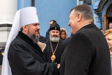 Ουκρανία: Στήριξη Πομπέο στον Επιφάνιο