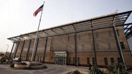 Αναβάλλονται οι δραστηριότητες της Αμερικανικής Πρεσβείας στην Βαγδάτη
