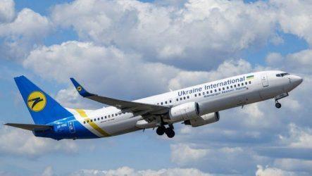 Τεχεράνη: Το ουκρανικό Boeing δεν επλήγη από πύραυλο