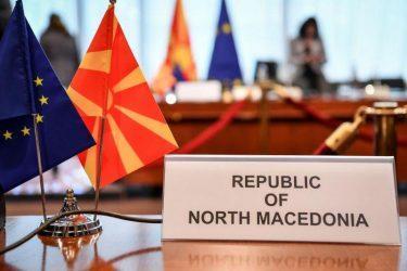 Η Ευρωπαϊκή Επιτροπή υποστηρίζει την έναρξη ενταξιακών διαπραγματεύσεων με Βόρεια Μακεδονία και Αλβανία
