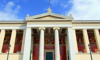 """120 Αμερικανικά πανεπιστήμια """"κοιτάνε"""" προς τα Ελληνικά ΑΕΙ"""