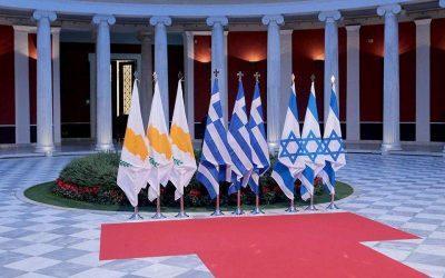 Άγγελλος Συρίγος: Απαρχή μιας στενότερης συνεργασίας Ελλάδας, Κύπρου και Ισραήλ ο East Med