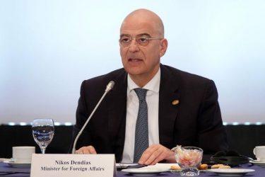 Στην Κροατία ο Νίκος Δένδιας, για τη συνάντηση «Gymnich» και το έκτακτο Συμβούλιο Εξωτερικών Υποθέσεων