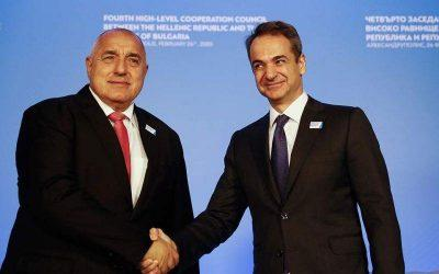 """Μητσοτάκης – Μπορίσοφ: """" Η συνεργασία μεταξύ Ελλάδας – Βουλγαρίας διασφαλίζει τη σταθερότητα της περιοχής"""""""