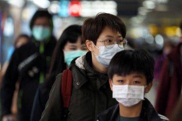 Η Ταϊβάν καταγγέλλει τον Παγκόσμιο Οργανισμό Υγείας