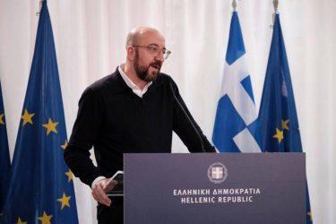 "Charles Michel: ""Τα ελληνικά σύνορα είναι ευρωπαϊκά σύνορα & αυτό που κάνετε είναι σημαντικό για την Ελλάδα & κρίσιμης σημασίας για το μέλλον της Ε.Ε"""