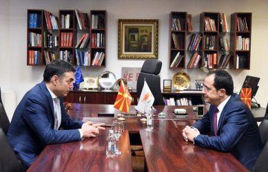 Στα Σκόπια ο Υπουργός Εξωτερικών της Κύπρου Νίκος Χριστοδουλίδης