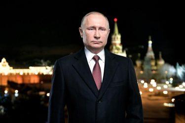 Ο Πούτιν υπέγραψε νόμο για την έξοδο της Ρωσίας από τη συνθήκη Ανοικτοί Ουρανοί