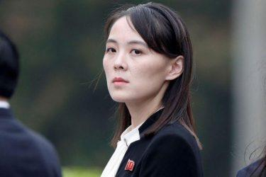 «Ιβάνκα Τραμπ» της Βόρειας Κορέας και τα σχέδια ανατροπής προσέγγισης με την Δύση