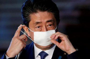 Ιαπωνία – Σε έκτακτη ανάγκη όλη η χώρα