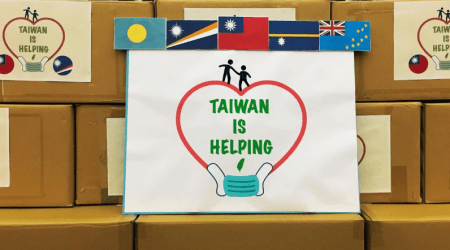 Ταϊβάν – Η μικρή χώρα που ασκεί την δική της Διπλωματία ενάντια στον Covid-19