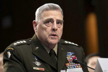 Στρατηγός Μαρκ Mάιλι: Δεν ξέρουμε σε ποιο σημείο της Ουχάν ξεκίνησε ο ιός