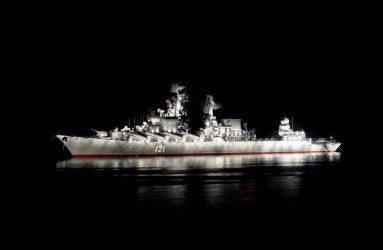 Οι ΗΠΑ ζητούν από την Λευκωσία την διακοπή των επισκέψεων ρωσικών πολεμικών στα λιμάνια