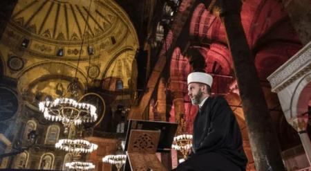 ΥΠΕΞ για ανάγνωση Κορανίου στην Αγία Σοφία: Πρόκληση στο θρησκευτικό συναίσθημα των απανταχού Χριστιανών