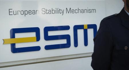 ESM: Εγκρίθηκε η χορήγηση πιστωτικών γραμμών στις χώρες της Ευρωζώνης