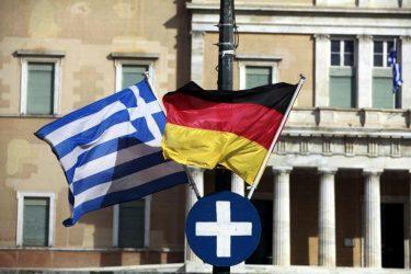 Ελληνογερμανικό Επιμελητήριο: Οι επιχειρήσεις-μέλη θα υλοποιήσουν τις επενδύσεις τους
