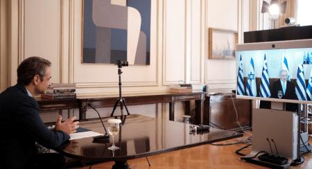 Η στρατηγική σχέση Ελλάδας-Ισραήλ στο επίκεντρο της τηλεδιάσκεψης Μητσοτάκη-Νετανιάχου
