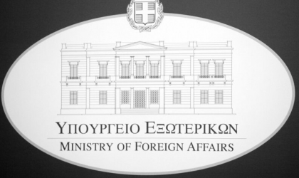Υπουργείο Εξωτερικών σε Τσαβούσογλου: Χαιρόμαστε που χαιρετίζει την Συμφωνία Ελλάδας – Ιταλίας