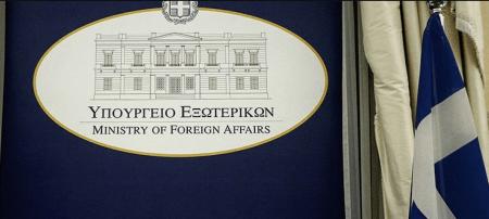 Επαναπατρισμός 64 Ελλήνων από την Ουκρανία με ειδική πτήση