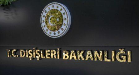 Για «ισλαμοφοβική ρητορική» από την Κύπρο κάνει λόγο του Τουρκικό ΥΠΕΞ