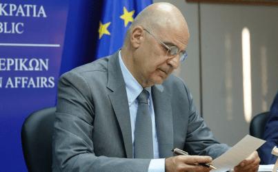 Υπουργός Εξωτερικών: Η Ελλάδα υποστηρίζει την πολυμέρεια κατά των προκλήσεων