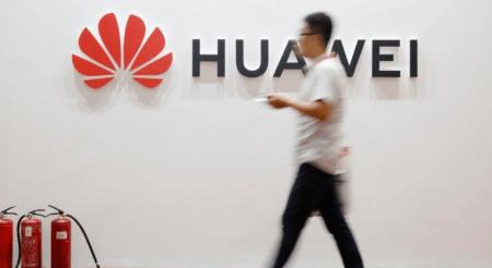 Το Λονδίνο απέκλεισε τη Huawei από το βρετανικό δίκτυο 5G