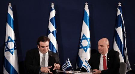 Κυβερνοασφάλεια – Η πιο σημαντική συμφωνία που υπογράφτηκε στο Ισραήλ