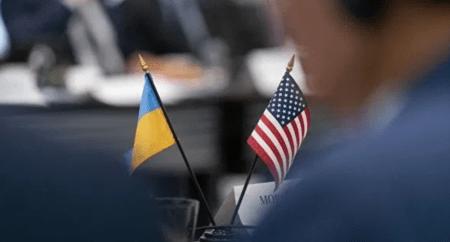 Πεντάγωνο: Παραιτήθηκε αξιπου είχε αντιδράση αντιταχθεί στο πάγωμα στρατιωτικής βοήθειας στην Ουκρανία