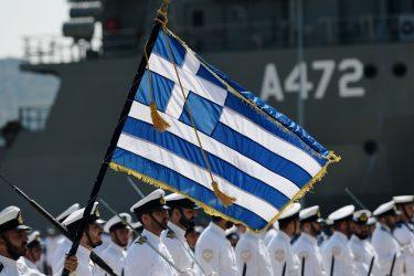 Το Πολεμικό Ναυτικό εξέδωσε Navtex που ακυρώνει την παράνομη τουρκική