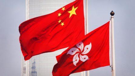 Το Πεκίνο μετέτρεψε ξενοδοχείο του Χονγκ Κονγκ στο νέο του γραφείο εθνικής ασφάλειας