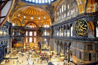 Κοινή δήλωση των μητροπολιτών της Θράκης για την Αγία Σοφία: Η απόφαση της Τουρκίας «αποτελεί πρόκληση κατά των Χριστιανών»