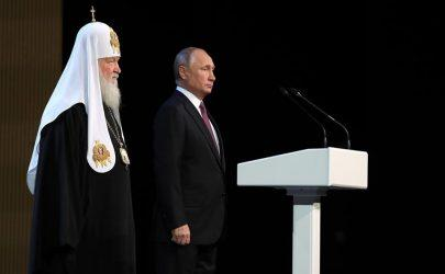 Η Τραμπ ευκαιρία να ασκηθεί πίεση στο Κρεμλίνο για να σταματήσει να παραβιάζει τη διεθνή τάξη;