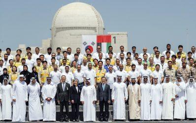 Τα Ηνωμένα Αραβικά Εμιράτα έθεσαν σε λειτουργία το πρώτο πυρηνικό εργοστάσιο