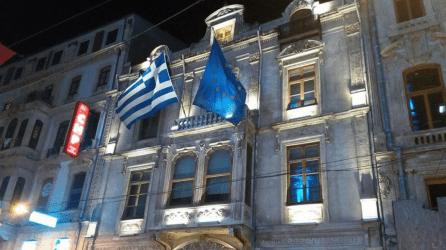 Διπλωματικά «αντίποινα» από την Ελλάδα μέσα στην Τουρκία;