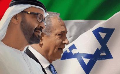 Ιστορική συμφωνία ανάμεσα στο Ισραήλ και τα Ηνωμένα Αραβικά Εμιράτα