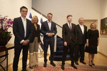 Prime Minister's Son To Do Compulsory Military Service At the Greek-Turkish border