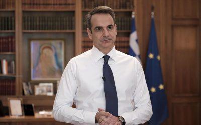 Ο Διάλογος ξεκίνησε και δεν είναι ανάμεσα σε Αθήνα και Άγκυρα