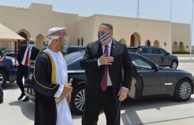 Υπουργείο Εξωτερικών: Η Ελλάδα χαιρετίζει τη συμφωνία εγκαθίδρυσης διπλωματικών σχέσεων Μπαχρέιν –Ισραήλ