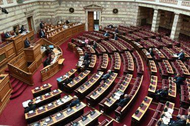 Κυρώθηκε η συμφωνία για κοινό έλεγχο από Ελλάδα-Βουλγαρία στη συνοριακή δίοδο Νυμφαίας-Μακάζα