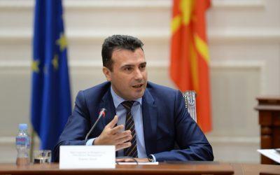 Ζόραν Ζάεφ: Η Συμφωνία των Πρεσπών έχει τελειώσει – Τώρα ας συνεργαστούμε, ας κάνουμε δουλειές